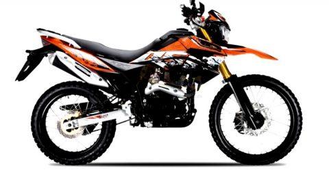 Um Dsr 200 Featured 480x249