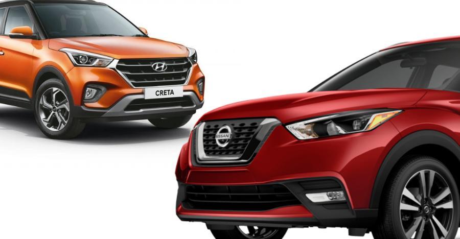 Hyundai Creta को टक्कर देने वाली Nissan Kicks के लॉन्च की तारिख की हुई घोषणा