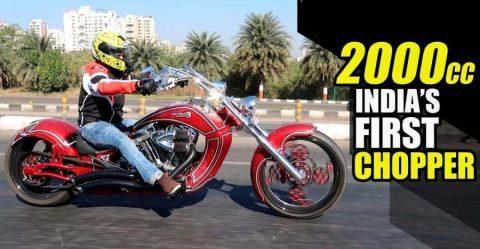 25 लाख रूपए की 2000 सीसी बाइक — कैसा लगता है इसे सड़क पर चलाते हुए?