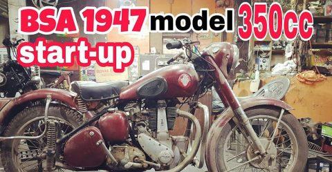 Bsa Vintage Bike Start Up Featured 480x249