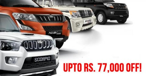 Mahindra Discounts January 2019