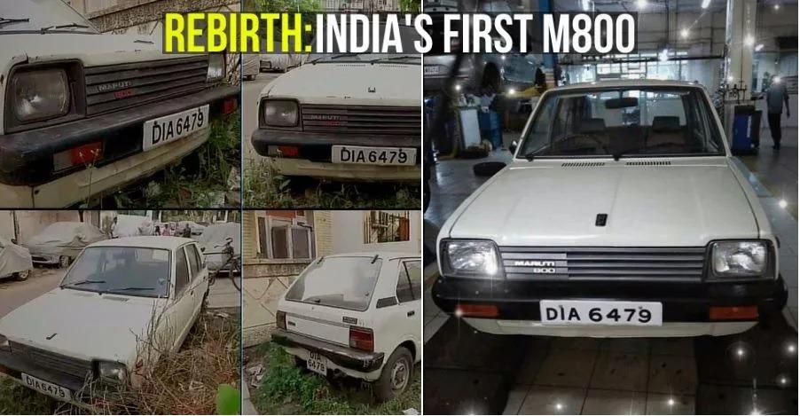भारत की पहली Maruti 800 को आखिरकार रीस्टोर किया जा रहा है!