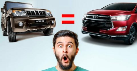 Mahindra Bolero और दोगुनी महंगी Toyota Innova Crysta में आती हैं एक समान शुरूआती दिक्कतें! सर्वे में हुआ खुलासा