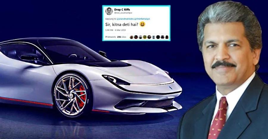 किसी ने ट्विटर पर Pininfarina Battista के माइलेज के बारे में पूछा और तब आया Anand Mahindra का ये बेहतरीन जवाब!