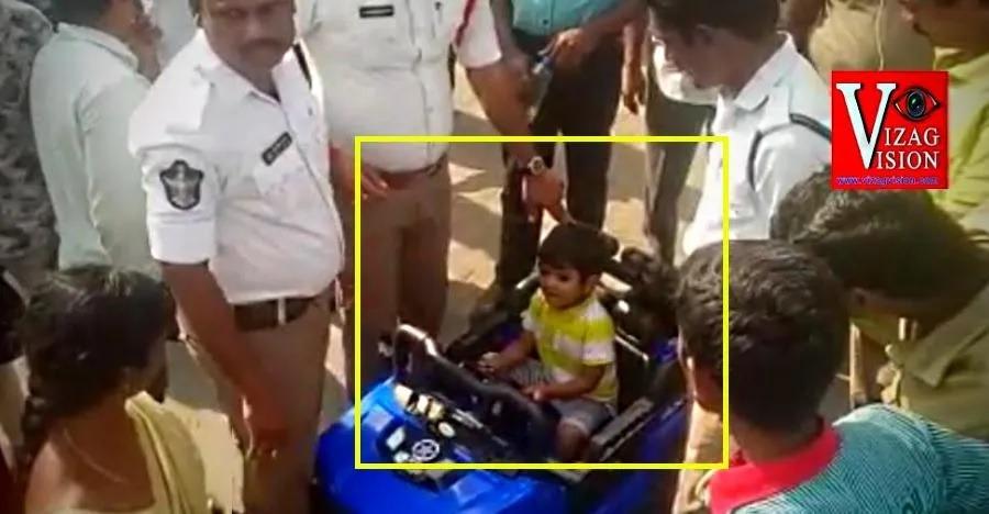 सड़क पर खिलौने वाली कार लेकर पहुंचा बच्चा, पुलिस ने की मदद