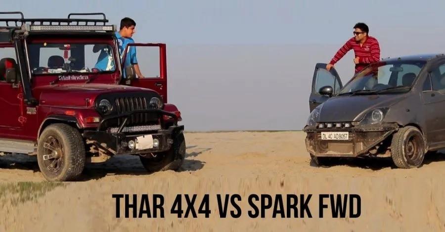 देखिये क्या एक Chevrolet Spark ऑफ-रोडिंग में Mahindra Thar का साथ दे सकती है?