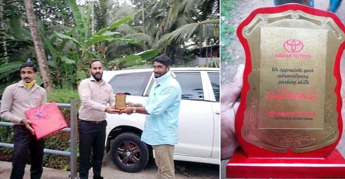Toyota डीलरशिप ने 'India की पार्किंग लीजेंड' को सम्मानित किया