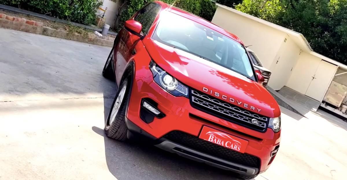 Jeep Compass की कीमतों पर बिक्री के लिए चार वर्षीय पुराने Land Rover Discovery Sport