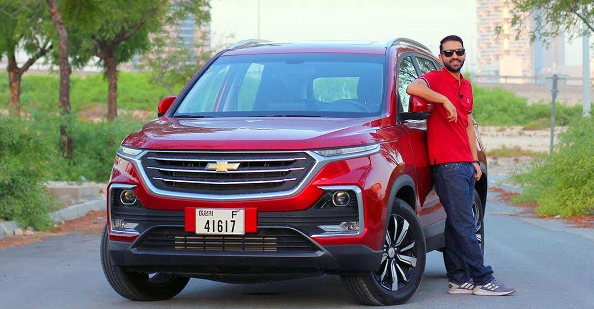 MG Hector's चचेरा भाई 2021 Chevrolet Captiva है: इसे देखें [वीडियो]