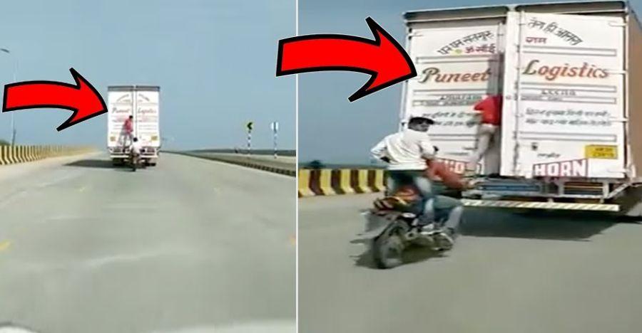 वीडियो पर पकड़ा गया Fast & Furious स्टाइल ट्रक डकैती