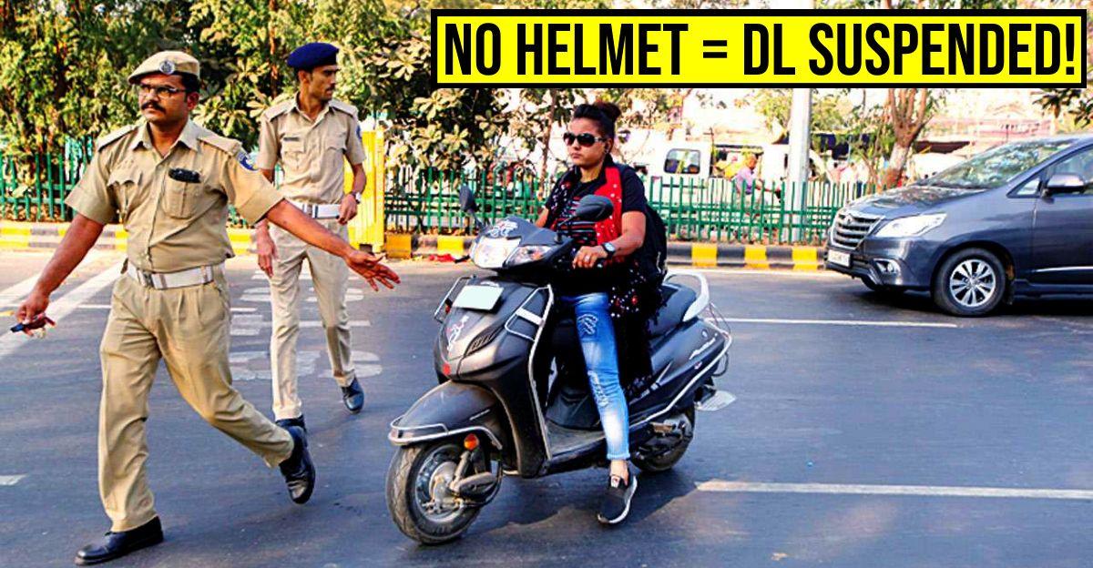 बिना हेलमेट के दुपहिया वाहन चलाना? आपका लाइसेंस 3 महीने के लिए निलंबित हो जाएगा!