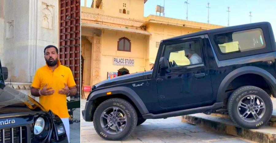 उदयपुर के राजकुमार 2020 Mahindra Thar में सैर के बारे में अपने अनुभव बताते करते हैं [वीडियो]