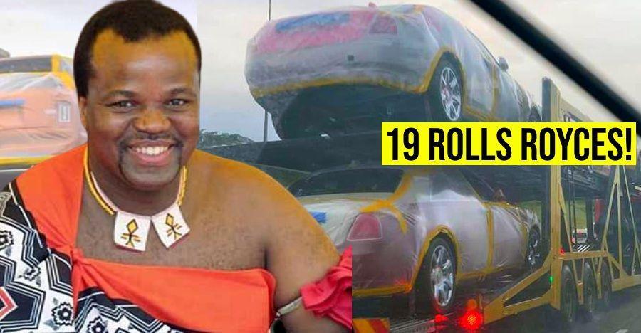 गरीबी से जूझ रहे अफ्रीकी देश के King 'उनकी पत्नियों' के लिए 175 करोड़ रुपये की 19 Rolls Royce खरीदते हैं [वीडियो]