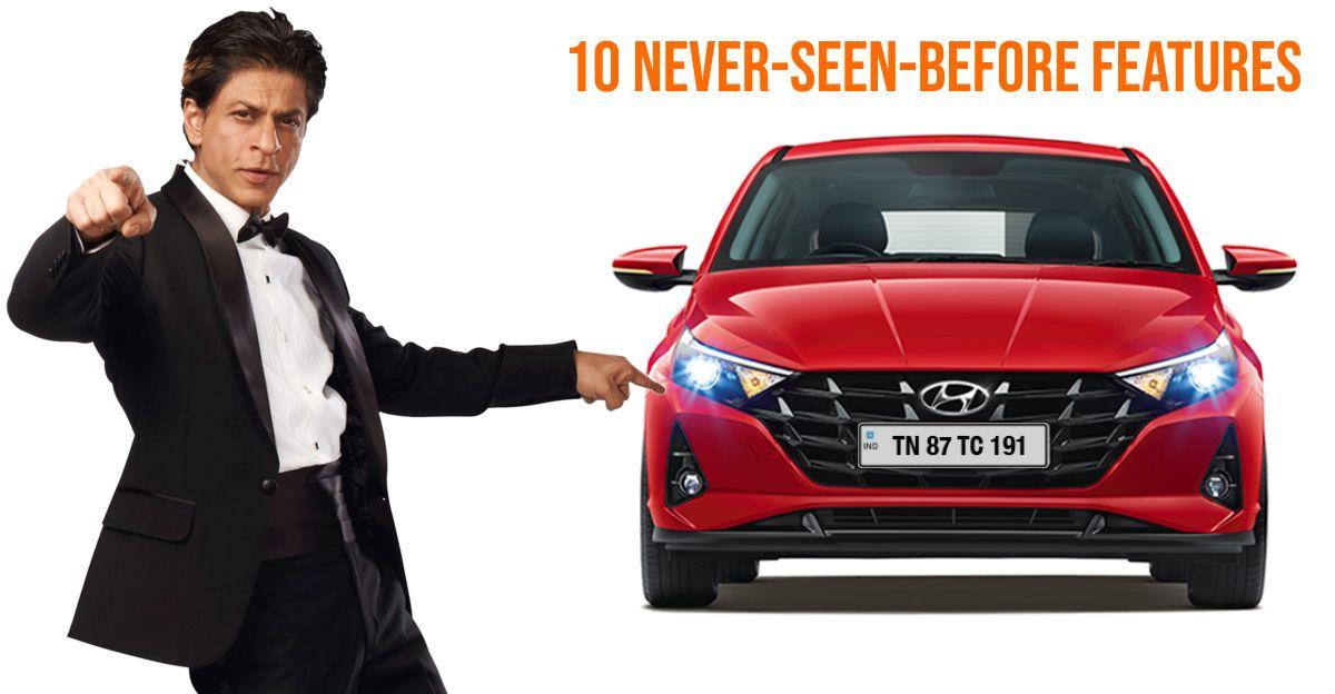 New Hyundai i20 13 अनूठी विशेषता है जो कि उसके प्रतिद्वंद्वियों नहीं!