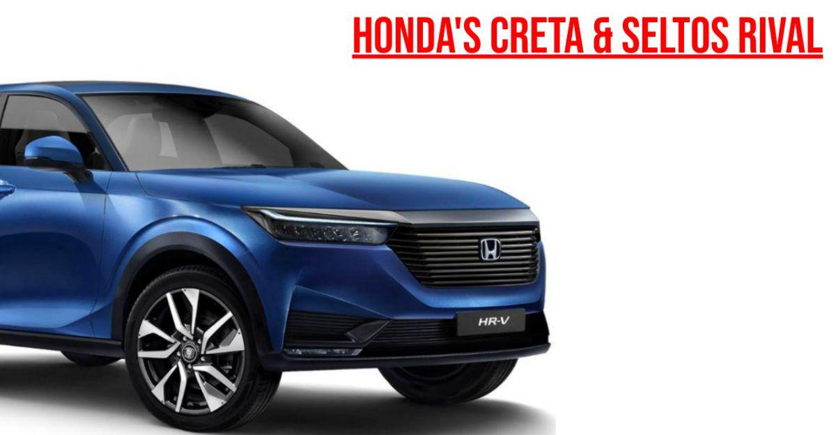Next-Gen Honda HR-V: भारत के लिए कौन सी Compact SUV मानी जा सकती है