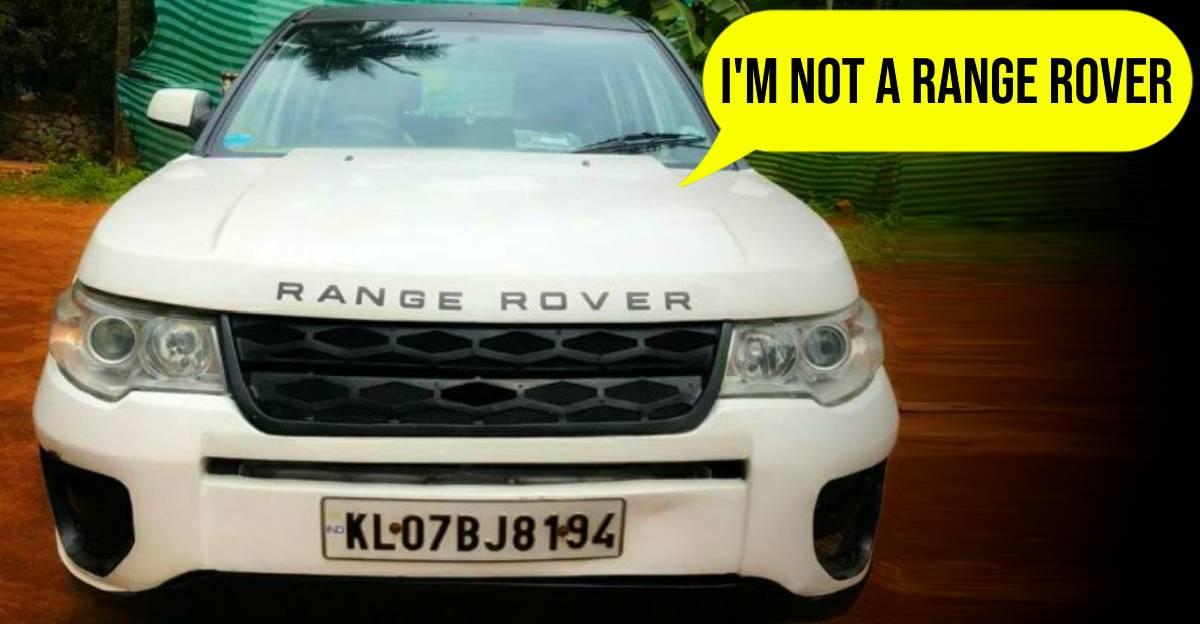 इस Land Rover 'Range Rover' ने बहुत से लोगों को भ्रमित किया: यहाँ देेखे क्यों