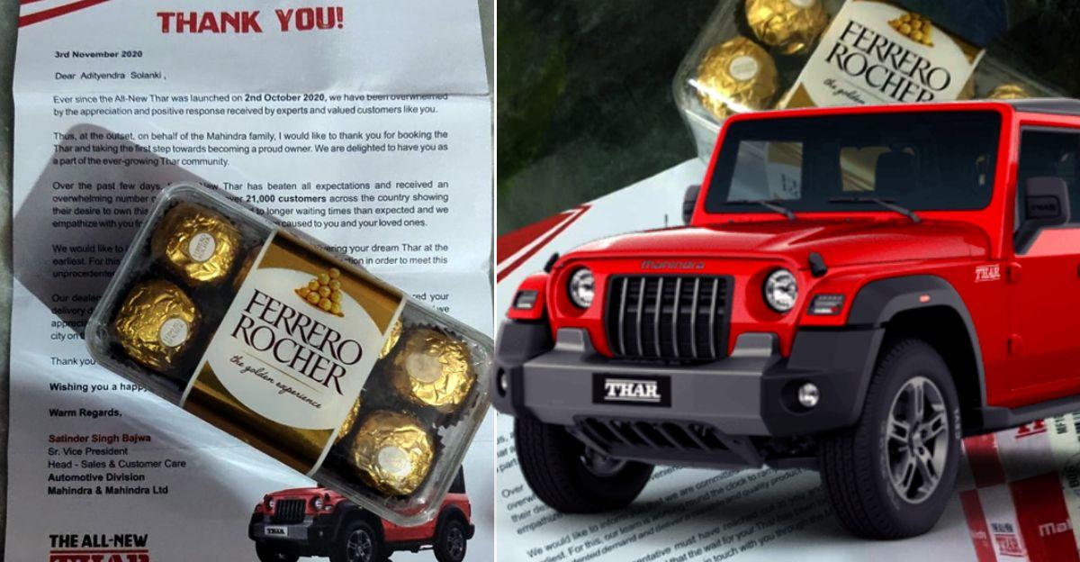 वेटिंग पीरियड बढ़ने पर Mahindra Thar के मालिकों को फेरेरो रोचर चॉकलेट बॉक्स मिल रहा है