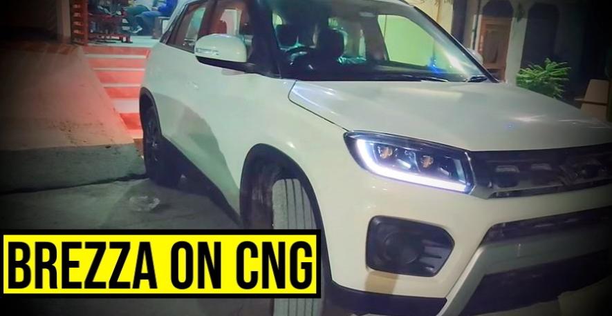 Maruti Brezza Petrol CNG में: देखें कि यह कैसे किया जाता है [वीडियो]