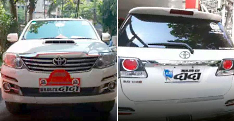 डिप्टी मेयर पे फैंसी नंबर प्लेट के साथ Toyota Fortuner चलाने के लिए एक हफ्ते में 2 बार जुर्माना लगाया