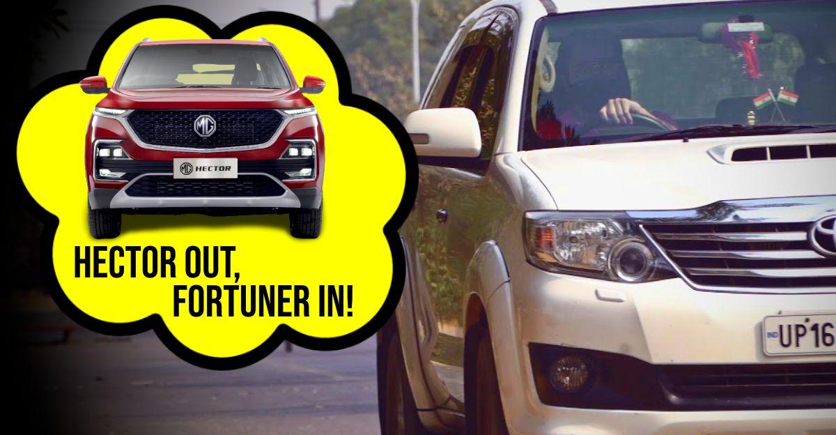संभावित Hector खरीदार संयोग से Toyota U-Trust शोरूम का सामना करता है, और अंत में उपयोग किए गए Fortuner को खरीदता है
