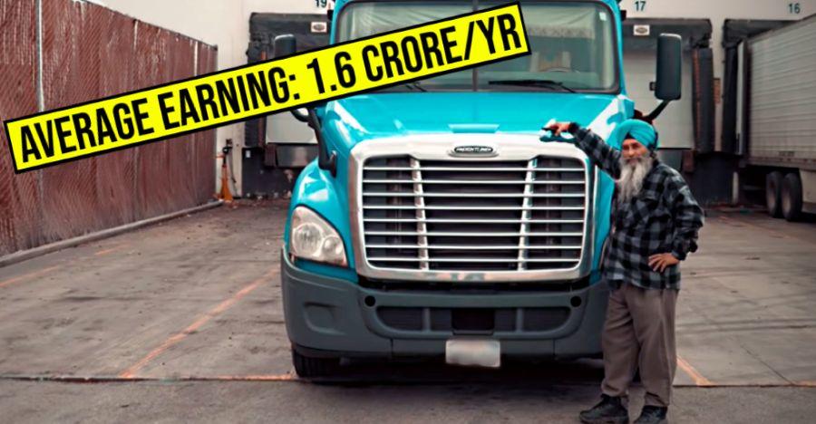 उत्तरी अमेरिका में भारतीय ट्रक चालक: वे कितना कमाते हैं?