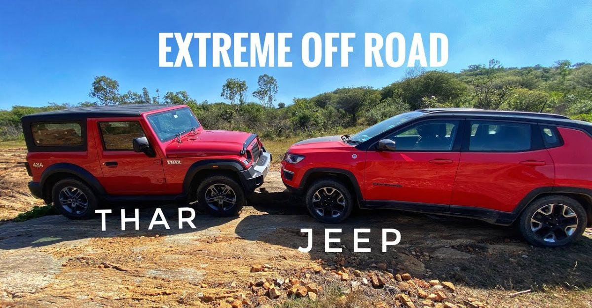 2020 Mahindra Thar और Jeep Compass Trailhawk का मुक़ाबला