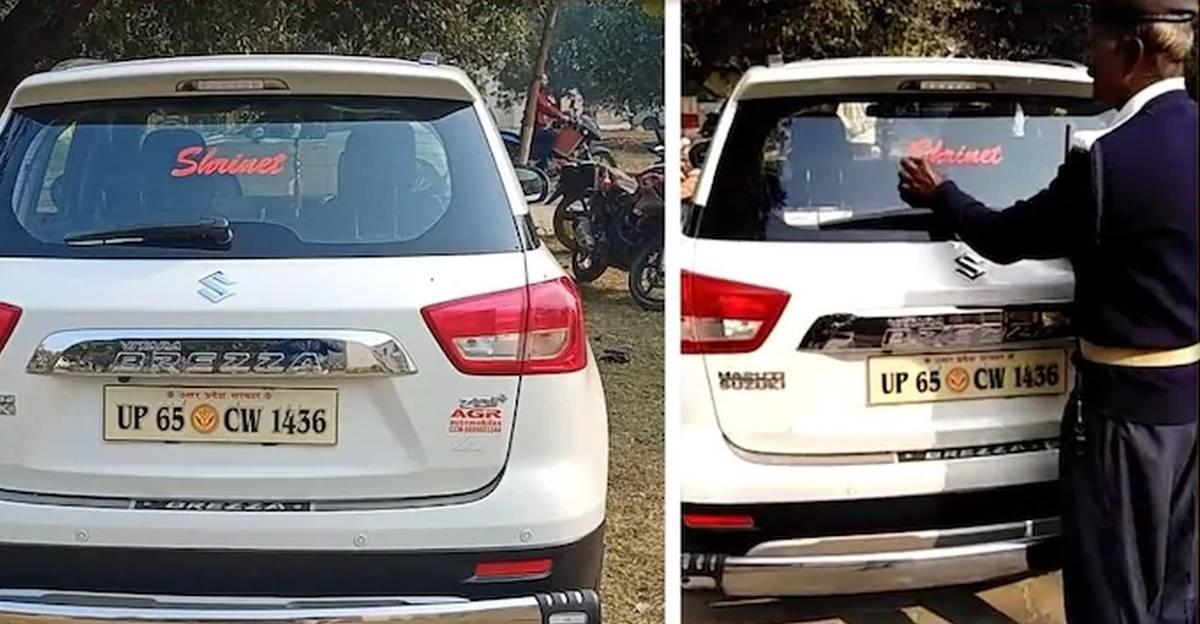 सरकारी अधिकारी ने एसयूवी पर 'उपनाम स्टिकर' के लिए Rs 5,000 का जुर्माना लगाया