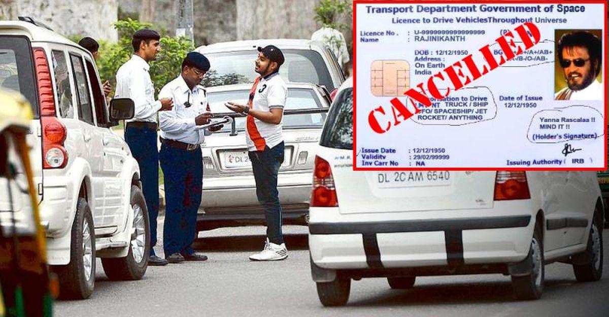 Mumbai Police ने ई-चालान जुर्माना नहीं भरने वालों के 2,000 ड्राइविंग लाइसेंस रद्द कर दिए हैं