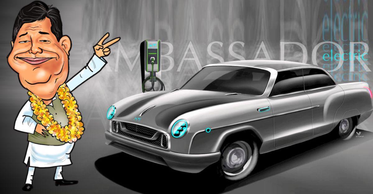 Electric Hindustan Motors Ambassador राजनेताओं के लिए कल्पना की