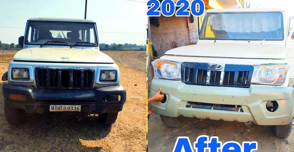 2006 Mahindra Bolero नवीनतम संस्करण में बदल गया