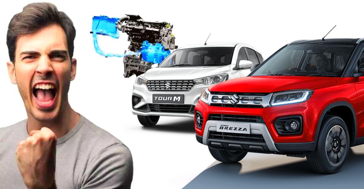 Maruti Suzuki 2021 में Brezza, Ertiga में डीजल इंजन वापस वापस ला सकती है