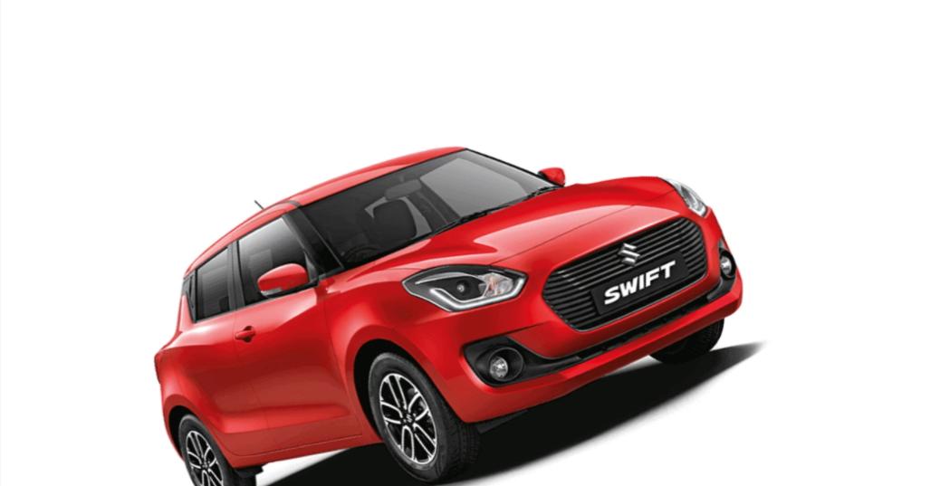 Maruti Suzuki Swift 2020 में भारत की सबसे ज्यादा बिकने वाली कार  है