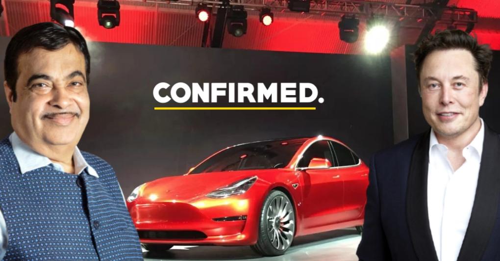 2021 में राजमार्ग मंत्री Nitin Gadkari CONFIRMS Tesla का India-entry, नए विवरणों का खुलासा किया