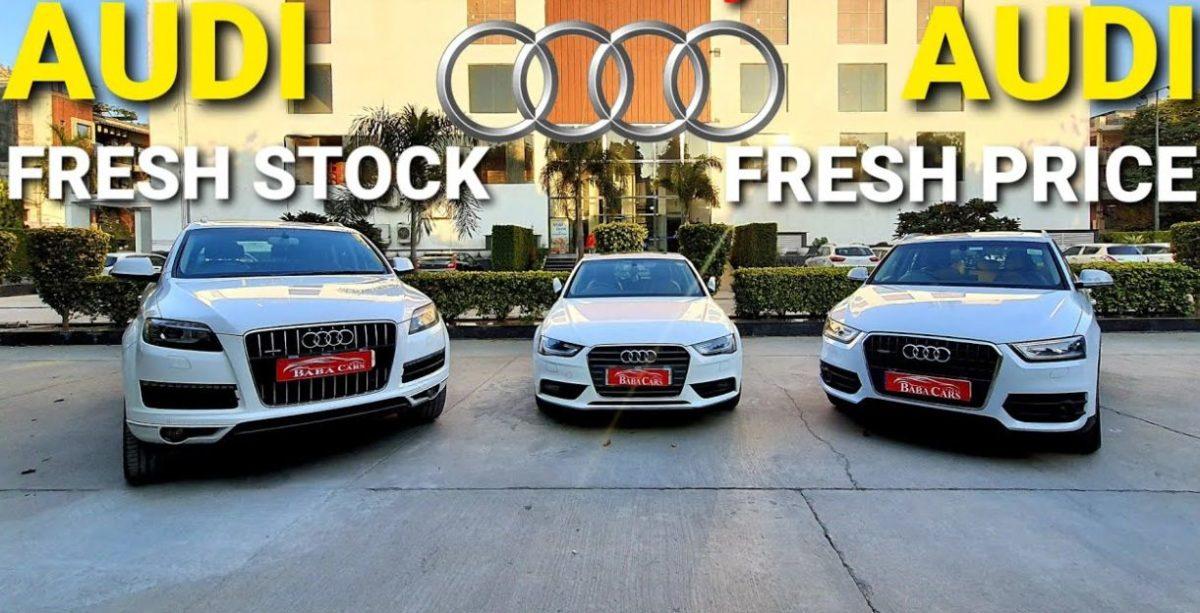 शानदार Audi कार और SUV 10 लाख रुपये से शुरू