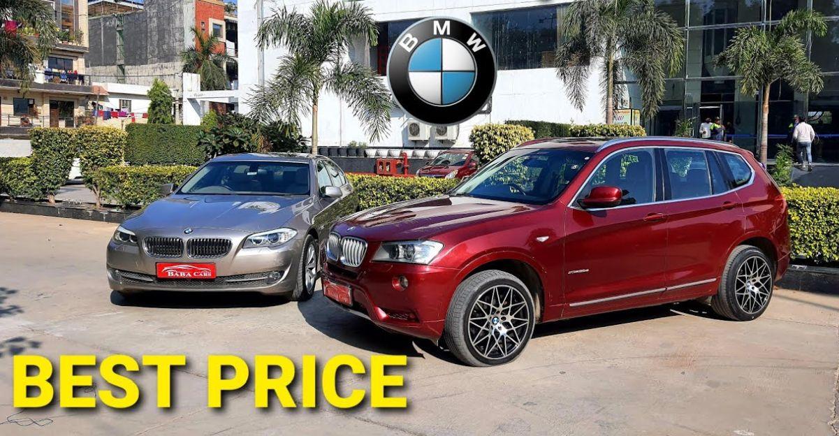 Mercedes और BMW लग्जरी कारें 6.95 लाख रुपये से शुरू