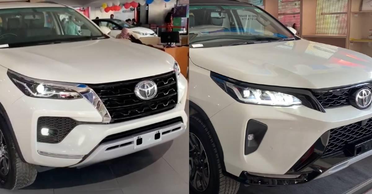 Toyota Fortuner और Legender का अंतर Walkaround वीडियो पर विस्तृत है