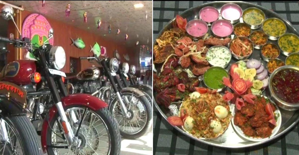 पुणे की रेस्तरां में थाली खाने की प्रतियोगिता, विजेताओं को Royal Enfield Classic पुरस्कार में देगी