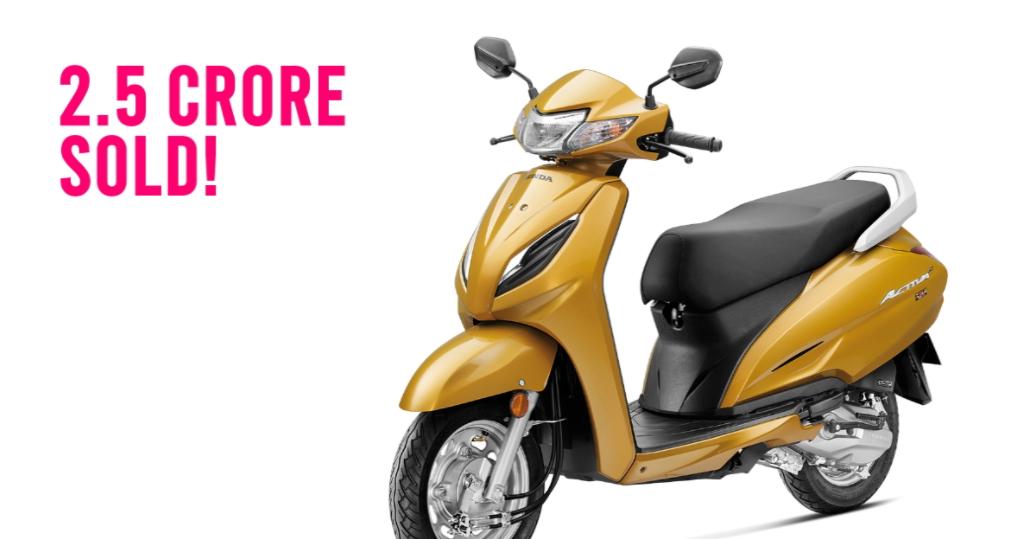 भारत में 2.5 करोड़ Honda Activa बेची गई: यह उपलब्धि को हासिल करने वाली पहली स्कूटर बन गई