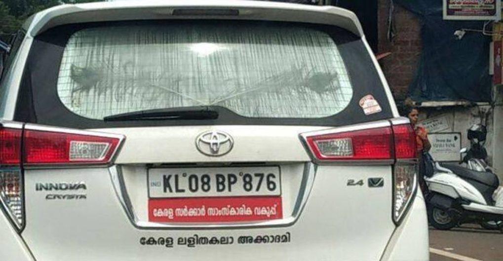 केरल MVD ने उल्लंघन के लिए मंत्री के कारों के लिए जुर्माना की घोषणा की: मंत्री ने Sun film, पर्दे हटाई