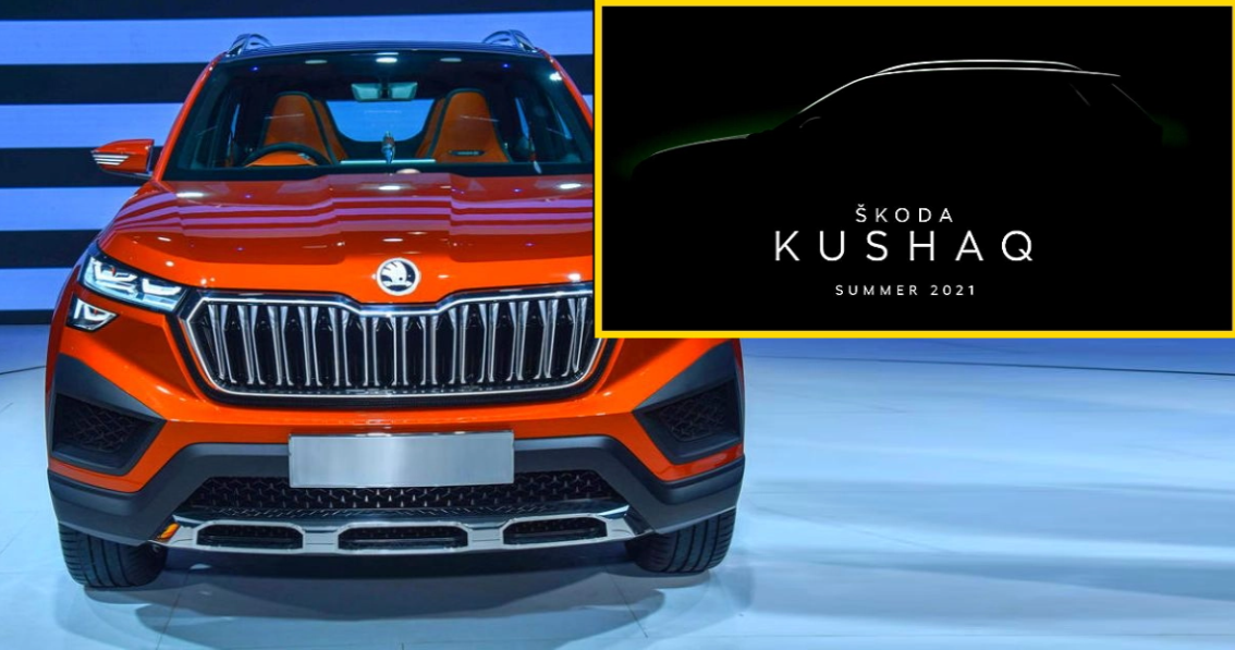 भारत की लॉन्चिंग से पहले आधिकारिक वेबसाइट पर SKODA KUSHAQ कॉम्पैक्ट SUV को दिखाया  गया
