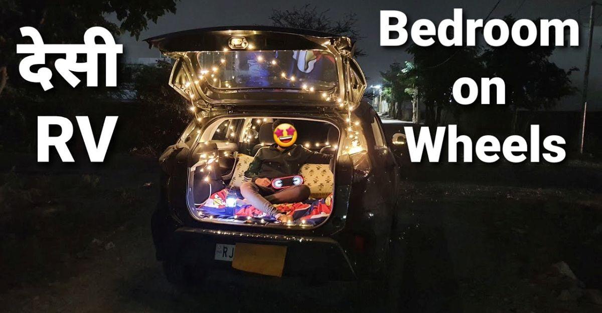 एक बेडरूम के रूप में Tata Nexon: यह कितना व्यावहारिक है