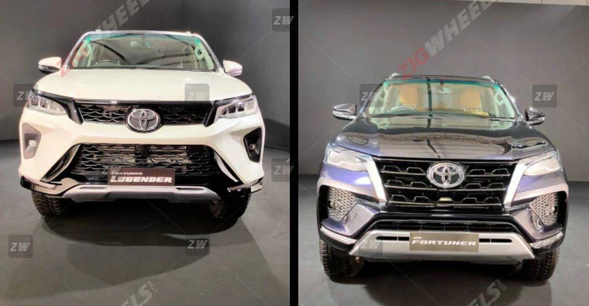 आधिकारिक लॉन्च से पहले 2021 Toyota Fortuner एसयूवी की तस्वीरें सामने आईं