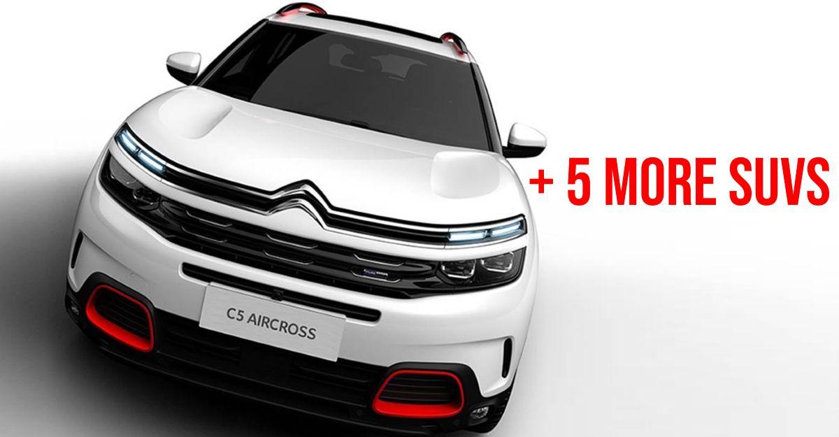 अगले 50 दिनों में 6 नई SUV लॉन्च / अनावरण हो रही हैं