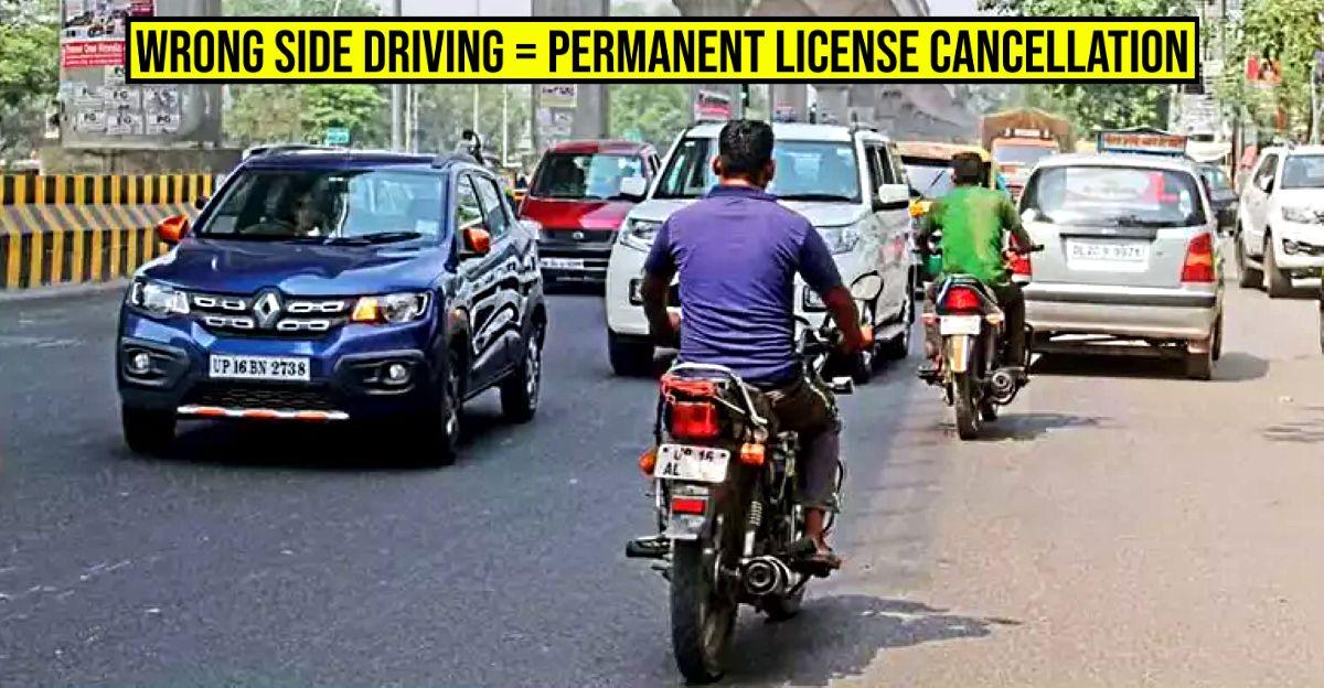 Gurugram Police गलत साइड ड्राइविंग के लिए ड्राइविंग लाइसेंस को स्थायी रूप से रद्द कर देगी