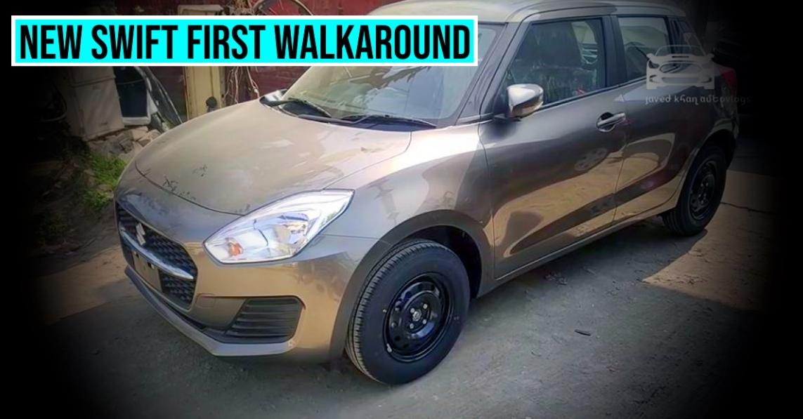 वीडियो में Facelifted Maruti Suzuki Swift एक करीब नज़र से