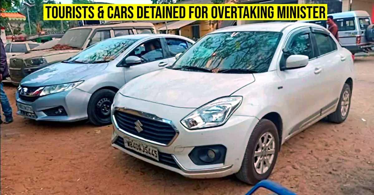 केंद्रीय मंत्री की कार को ओवरटेक करने के लिए पर्यटक को पुलिस स्टेशन में हिरासत लिया गया