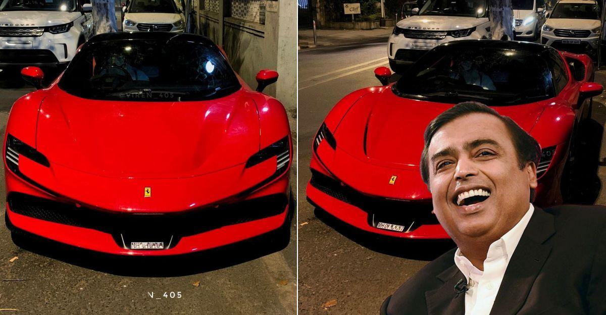 Mukesh Ambani परिवार अपने गैरेज में एक नई Ferrari SF90 Stradale सुपरकार जोड़ता है