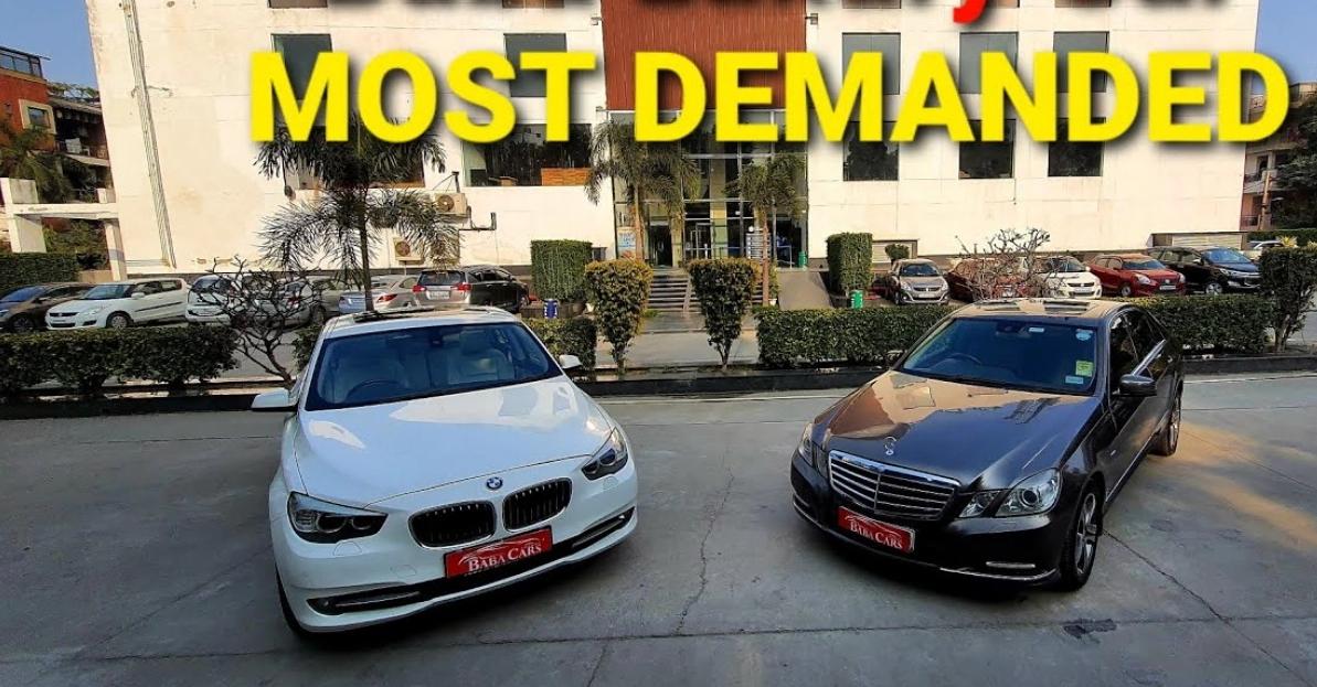 Mid-Size सेडान की कीमत पर Used BMW और Mercedes कारें