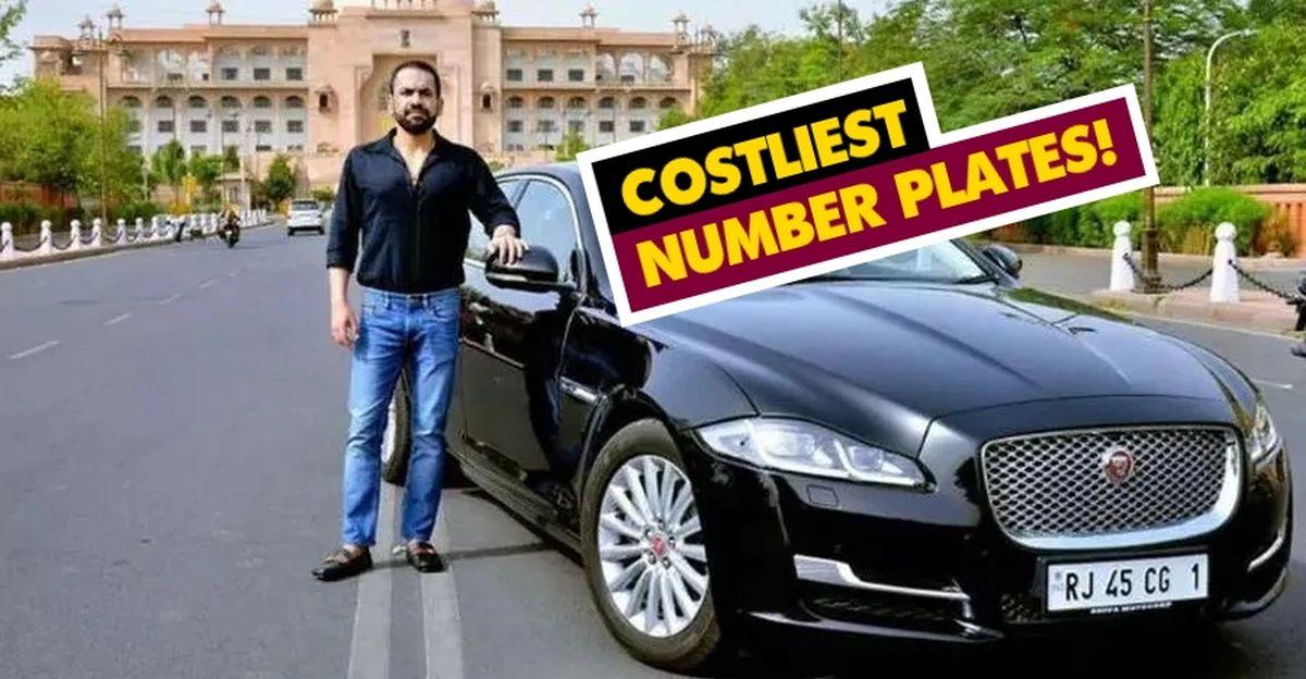 भारत की 6 सबसे ज्यादा महंगी कार नंबर प्लेट