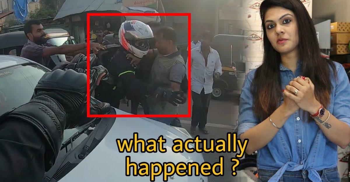 कर्नाटक के रोड रेज की घटना में लेडी सुपरबाइकर पर भीड़ ने हमला किया